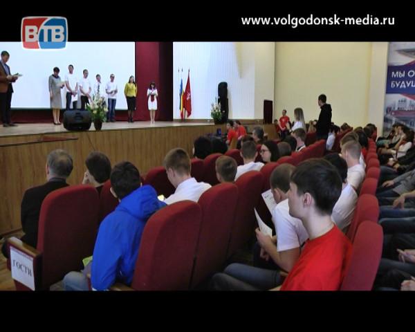 Студенческий город. Студенты техникума ВИТИ НИЯУ МИФИ стали стипендиатами «Газпромбанка»