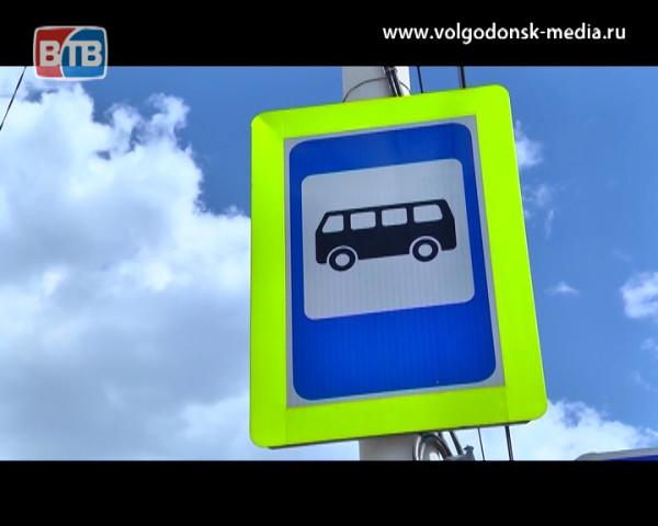 Расписание движения общественного транспорта на воскресенье, 23 апреля