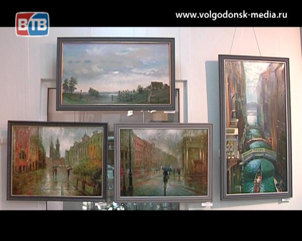 В волгодонском художественном музее открылась выставка Леонида Филатова «Городские дожди»