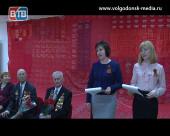 В волгодонском эколого-историческом музее открылась выставка, посвященная 72-ой годовщине со дня Победы