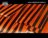 Ежегодная патриотическая акция Телекомпании ВТВ «Георгиевская ленточка» продолжается