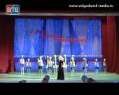 В Волгодонске отметили день местного самоуправления