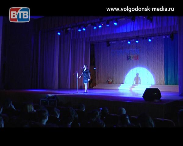 В Волгодонск пришла «Студенческая весна»