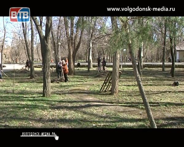 Завтра в Волгодонске пройдет общегородской субботник на набережной. Приглашаются все желающие