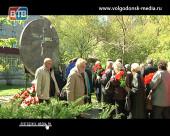 Волгодонск почтил память жертв аварии на Чернобыльской АЭС