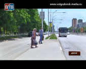 В пятницу в Волгодонске ограничат движение