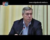 Комфортный бизнес-климат. В Волгодонске состоялось выездное заседание Совета по инвестициям при Губернаторе