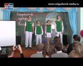 В центре дополнительного образования детей «Радуга» прошёл заключительный этап городской экологической акции «Русских птиц волшебных стая»
