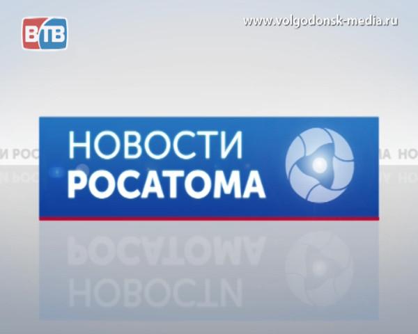 Новости Росатома. На энергоблоке №7 Нововоронежской АЭС устанавливают систему пассивного отвода тепла