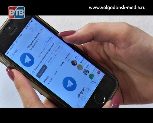 Новости ВТВ теперь и в Telegram