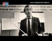 70-летний юбилей отмечает профессор ВИТИ НИЯУ МИФИ Александр Чернов