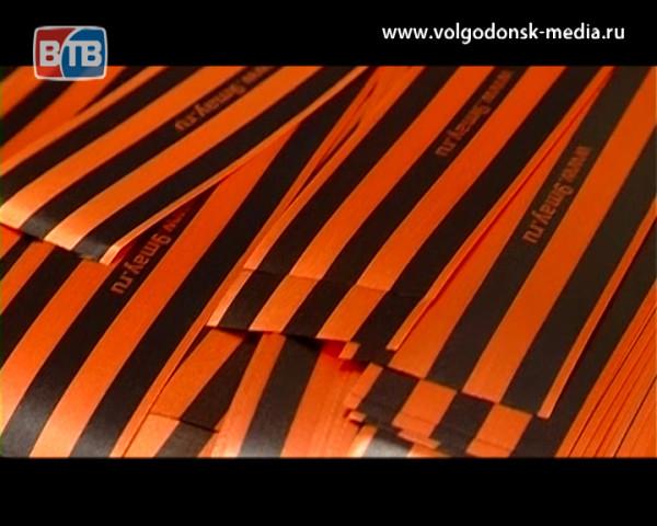 Телекомпания ВТВ объявляет о старте ежегодной патриотической акции «Георгиевская ленточка»