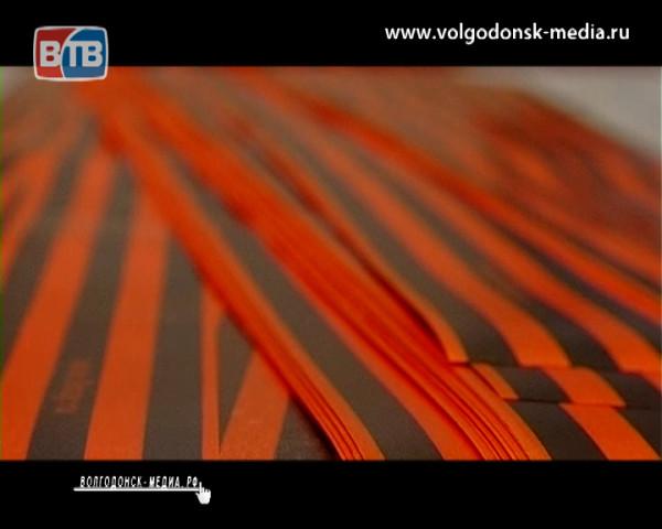 Телекомпания ВТВ подводит итоги ежегодной патриотической акции «Георгиевская ленточка»