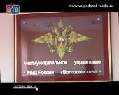 Волгодонской полиции требуются сотрудники