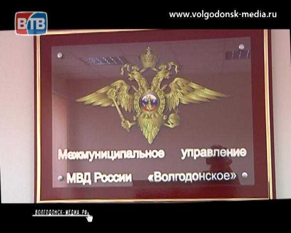 За прошлую неделю волгодонские полицейские раскрыли 45 преступлений