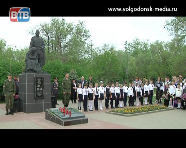 Волгодонск почтил участников Великой Отечественной войны