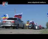 Цимлянск отметил День Победы массовым автопробегом