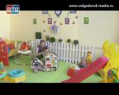 В Волгодонске открылся «Прокат детских товаров»