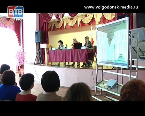 Готовность Волгодонска к ЕГЭ проверила министр образования области Лариса Балина