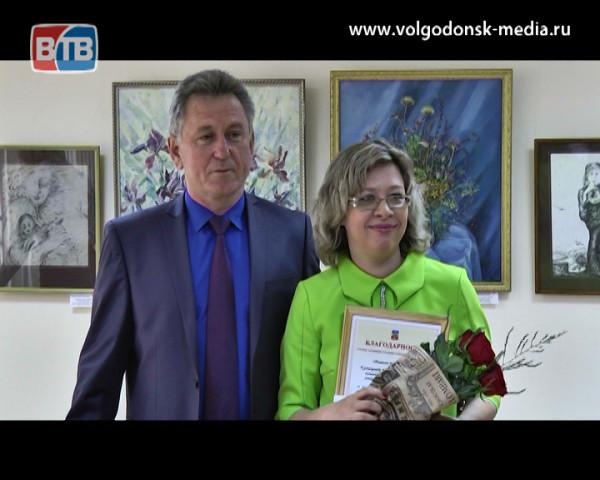Волгодонск отмечает День предпринимателя