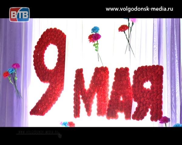 Седьмой микрорайон празднует 9 мая