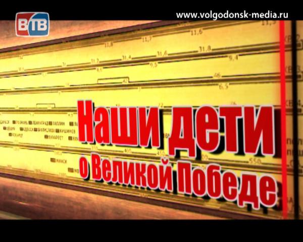 В эфире Телекомпании ВТВ дети прочитают стихи о Великой Победе
