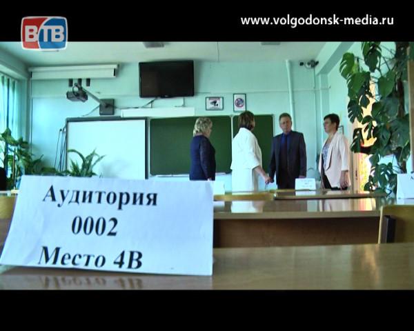 Виктор Мельников проинспектировал пункты сдачи ЕГЭ