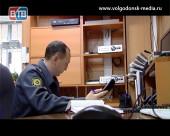 С 10 по 14 мая в Волгодонске совершено 35 преступлений