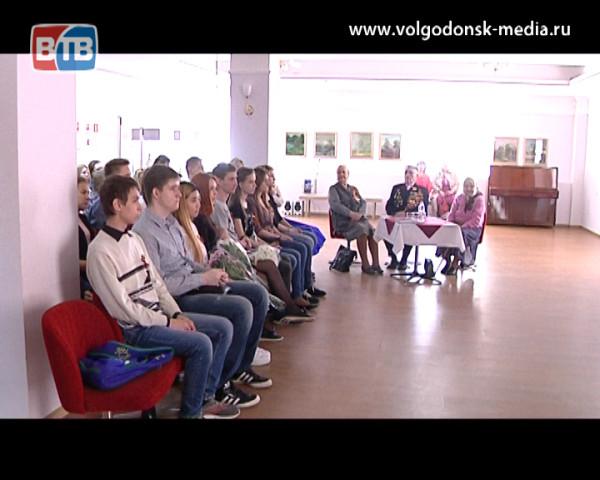 В волгодонском эколого-историческом музее прошла торжественная встреча ветеранов и студентов