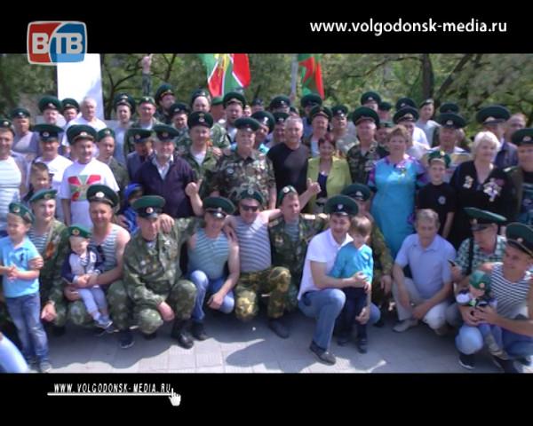 Волгодонские «зеленые береты»  отпраздновали 99-ю годовщину со дня создания пограничных войск