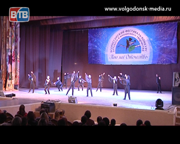 Состоялся 10-ый всероссийский фестиваль-конкурс детского и юношеского творчества «Пою мое Отечество»