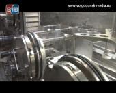 Новости Росатома. В Брянске проведены успешные испытания комплекса карботермического синтеза для проекта «Прорыв»