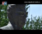 Волгодонцы отдали дань памяти Юрию Чечину