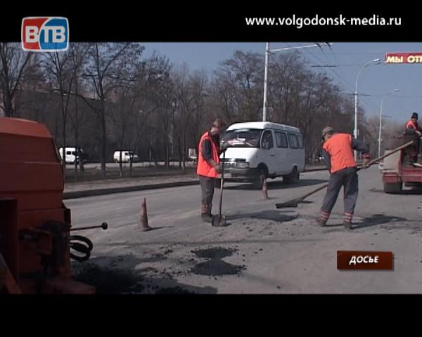 Когда закончится ремонт дорог в Волгодонске?