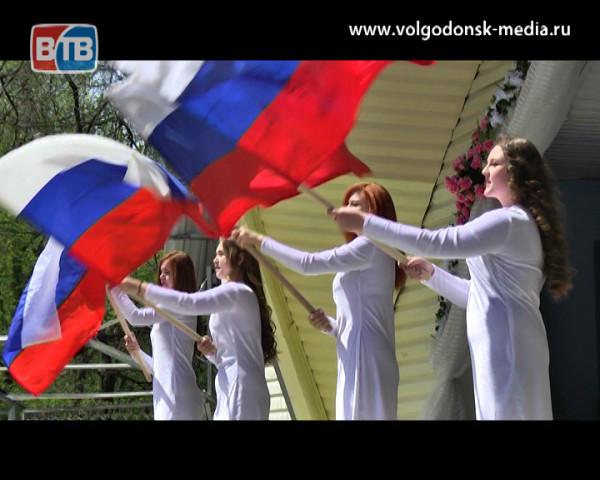 Волгодонск встретил Первомай