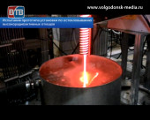 Новости Росатома. Разработана установка по остекловыванию высокорадиоактивных отходов