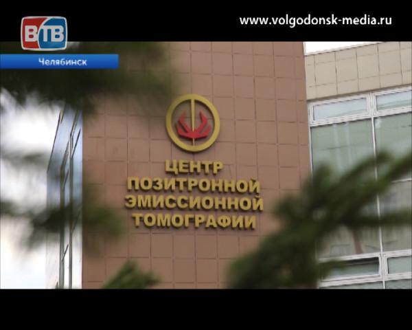 Новости Росатома. Снежинский центр ядерной медицины  начал поставку радиофармпрепаратов для ПЭТ-диагностики