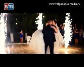Свадьба в подарок. Первые видеозаявки участников уже на сайте