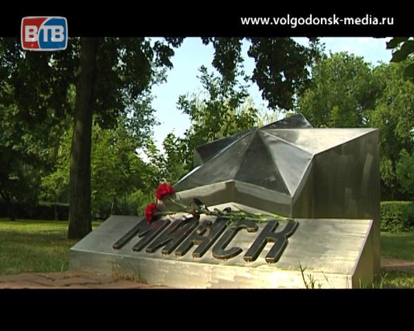 В Волгодонске почтили память погибших в Великой Отечественной войне