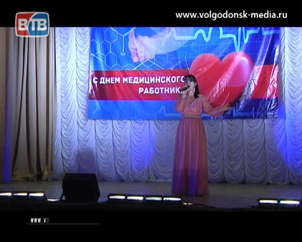 День медицинского работника отметили в Цимлянске