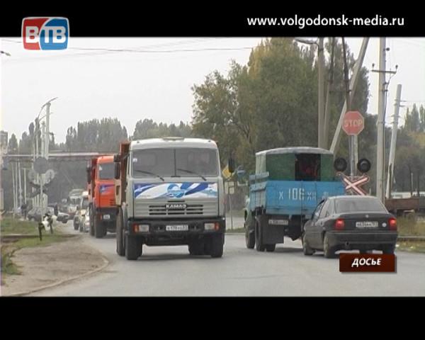 27 июня в Волгодонске ограничат движение