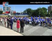 В Волгодонске чествовали отличников и хорошистов в рамках проекта «Школьник Росатома. Собери портфель пятерок»
