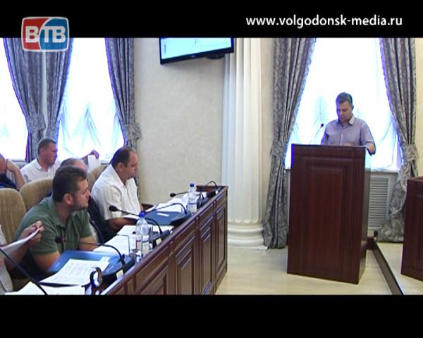 На заседании Думы обсудили состояние правопорядка в Волгодонске, приватизацию муниципального имущества и назначили дату дополнительных выборов