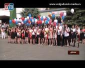 28 июня в Волгодонске будет действовать запрет на продажу алкоголя
