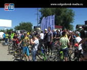В Волгодонске открыли сезон велокроссов