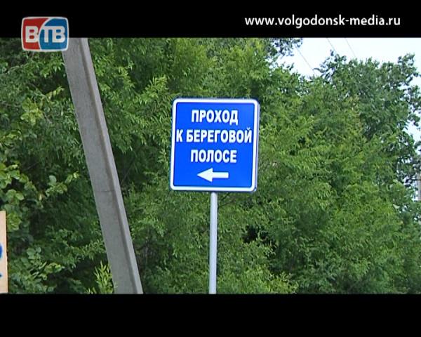 Стали известны адреса баз отдыха, которые предоставляют горожанам свободный проход к Дону
