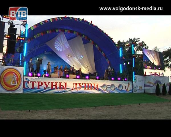 Завершился девятнадцатый межрегиональный фестиваль бардовской песни «Струны души»