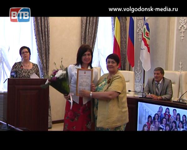 Финансовое управление Волгодонска отметило свой 60-летний юбилей