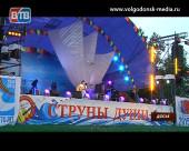 Афиша заключительного дня XIX фестиваля бардовской песни «Струны души»