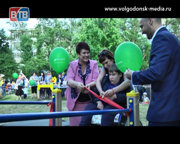 Открыта первая в Волгодонске инклюзивная детская площадка